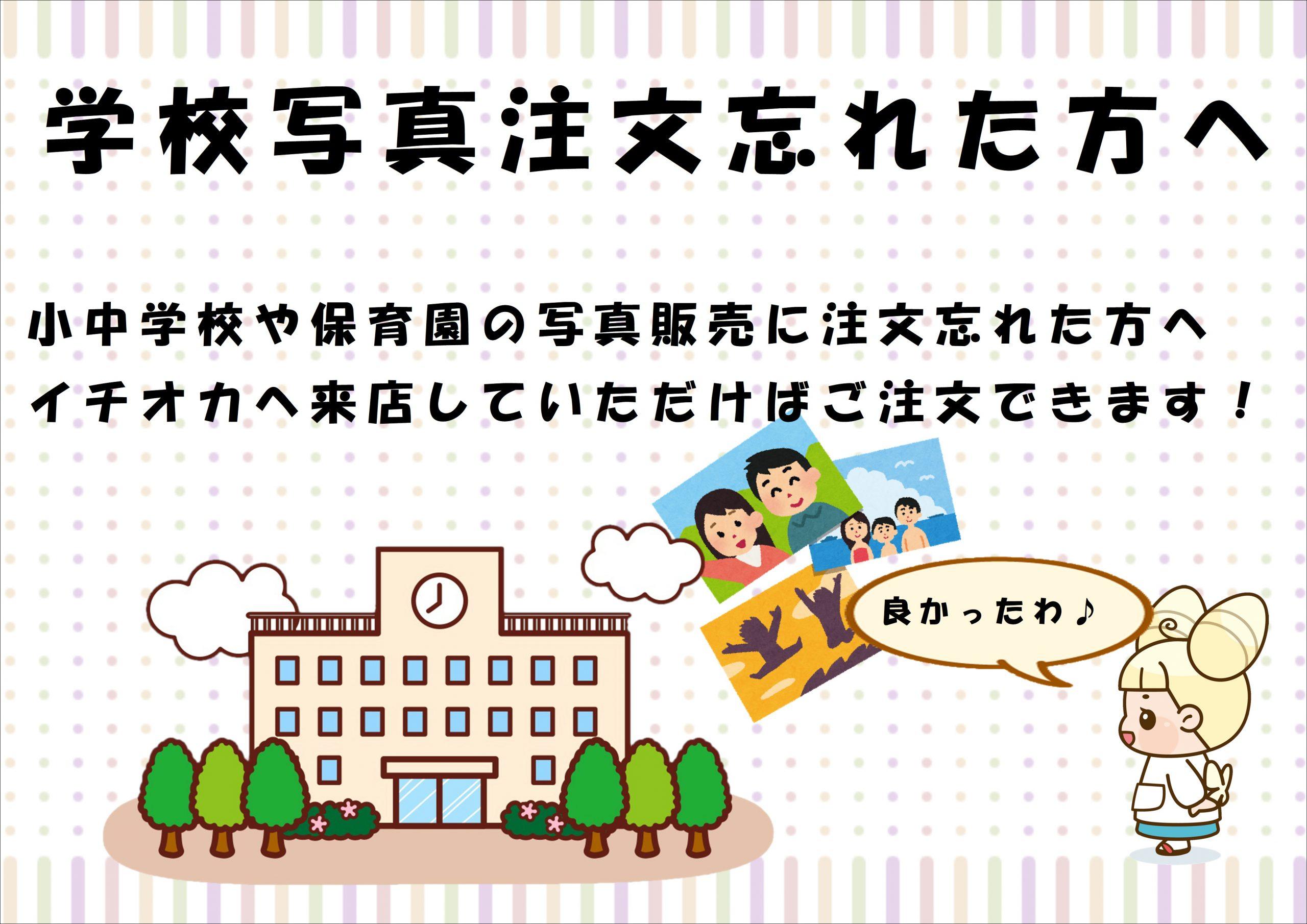学校_01